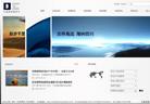 北京大成(上海)律师事务所网站