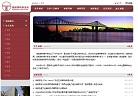 北京观韬中茂(上海)律师事务所网站